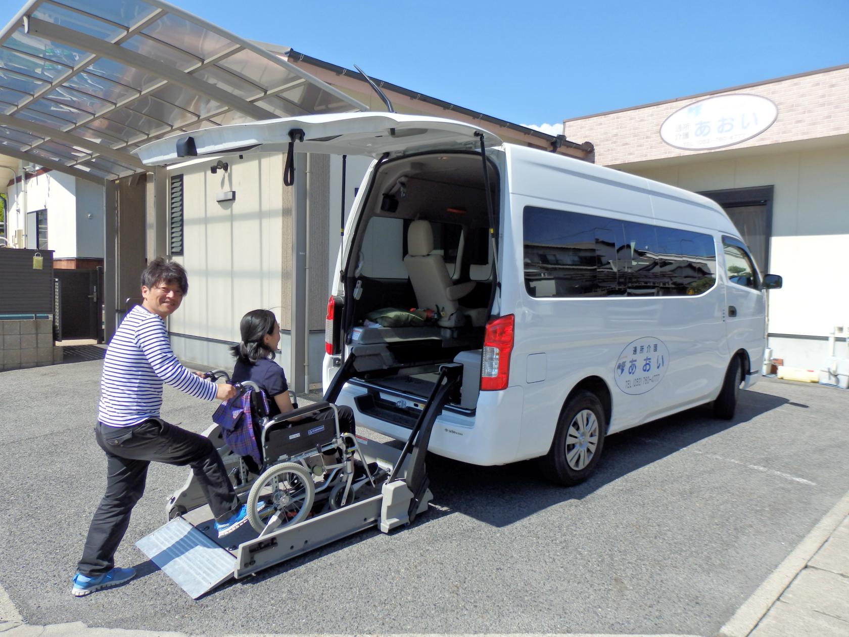 ご利用者様が安全にしかも快適に送迎できるようにしています。車椅子の方の送迎もお任せください
